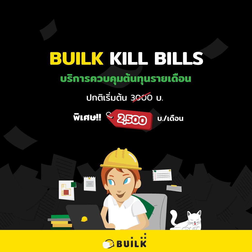 BUILK KILL BILLS
