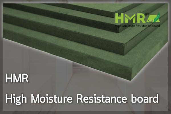 ไม้อัด เอชเอ็มอาร์ (HMR: HMR High Moisture Resistance Board)